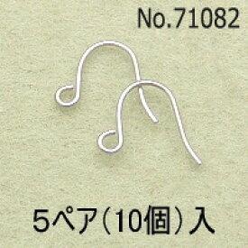 基礎金具 ピアス チタンU字中5ペア(10個入) 【銀色】