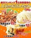 [餃子の王国]お試しセット(お一人様1回限り)3種類の味が楽しめます!