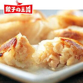 えび餃子(15g×15個)1パック408円(税込)[餃子の王国]