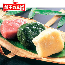 【いきなり団子】白・よもぎ・紫イモ、3つの味が楽しめるサツマイモのお団子です各2コ入×3つの味^^[餃子の王国]