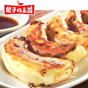 もちもち生餃子 15個【国産肉・野菜100%】