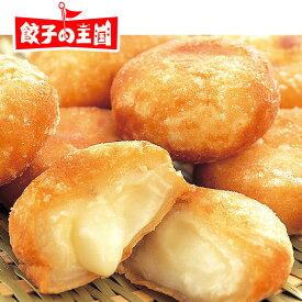 【チーズ入りポテトもち】もちもち&チーズがとろ〜り♪ジャガイモとチーズのお餅[餃子の王国]