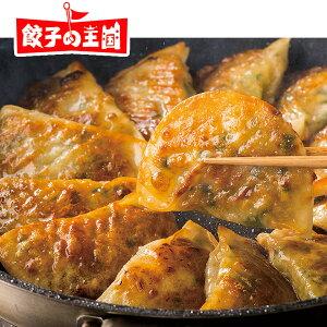 社長のおすすめ黒豚餃子(20g×12個)[餃子の王国]