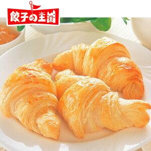 [餃子の王国]クロワッサン(焼きタイプ)10個