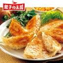 【10%OFF】チーズ生餃子[餃子の王国]
