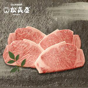 定額ギフト 近江牛肉 サーロインステーキ(3枚入り) ギフト対応 お歳暮 父の日 のし対応無料 内祝い 結婚祝い 出産祝い 就職祝い コンペ景品