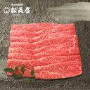 定額ギフト 近江牛 しゃぶしゃぶ(約4〜5人前)モモ
