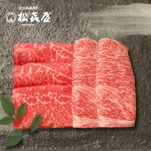 定額ギフト 近江牛 すき焼き(約2人前)ロース・モモバラ