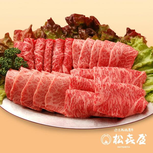 バーベキューセット 近江牛 6人用美食プラン 600g