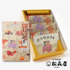 近江牛 しぐれ煮 生姜風味 3個入り