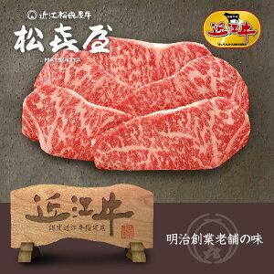 プレミアムギフト 近江牛 赤身牛 特選サーロインステーキ(5枚入り)