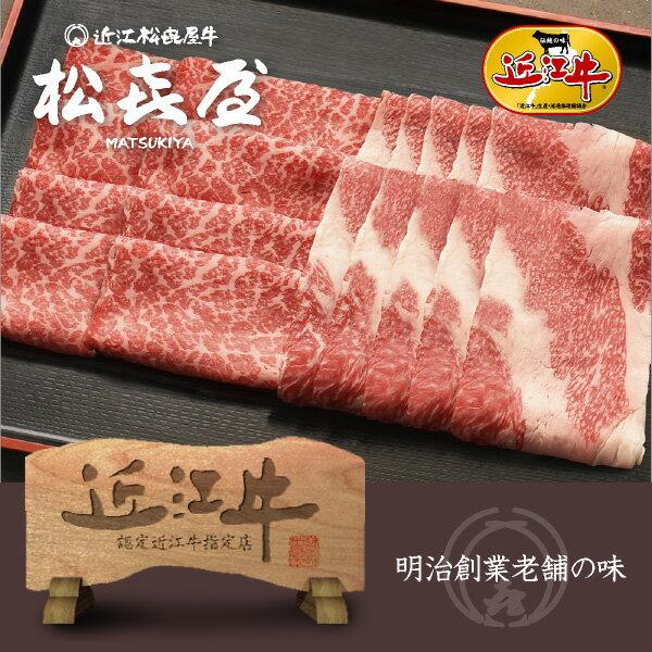 近江牛 うす切り焼肉 (1kg) モモ・バラ