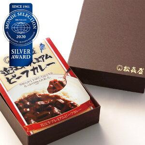 プレミアムギフト 近江牛 プレミアムビーフカレー2食入り(化粧箱入り)