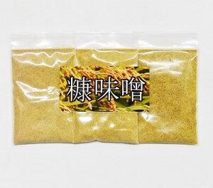糠味噌(ぬかみそ 豆味噌で補強 食用 米ぬか おいしい 食べる 食べられる 米ぬか 特許出願中)
