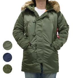 ALPHA INDUSTRIES アルファインダストリーズ N-3B SLIM FIT JACKET [3色](ミリタリーダウン ジャケット エヌスリービー ミリタリー アーミー アウター ジャケット 軍 防寒 ボア 毛 メンズ レディース ネイビー ブルー 青 グリーン 緑 )