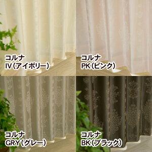【OUD1191】【100サイズ】形状記憶付!柄が選べる遮光カーテンSサイズ【ストライプ刺繍寝室リビング裏地エレガントクラシックプリーツモダン】