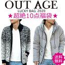 豪華10点!トートバッグ付!送料無料!OUTAGE!メンズファッション/福袋/アウター☆2020年福袋!