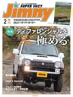 Jimny Super Suzy No.104