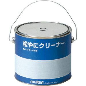 送料無料 モルテン 徳用松やにクリーナー MRT-RECL ○