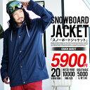 送料無料 スノーボードウェア メンズ Coach Jacket メンズ コーチジャケット バックプリント 無地 スノーウエア スノーボード ウェア
