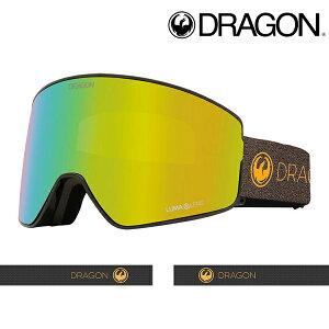 送料無料 ゴーグル DRAGON ドラゴン PXV2 ピーエックスブイツー ECHO GOLD LUMALENS J GOLD ION ジャパンフィット 全天候対応 ジャパンルーマレンズ 球面 フレームレス スノボ スノーボード 2021-2022冬新