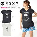 水陸両用 半袖Tシャツ ROXY ロキシー レディース SHADE 半袖ラッシュガード UVカット 紫外線対策 プリントTシャツ ラ…