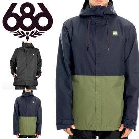 送料無料 スノーボードウェア 686 SIX EIGHT SIX シックスエイトシックス FOUNDATION JACKET メンズ ジャケット スノボ スノーボード スノーウェア 得割20