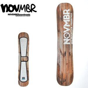 送料無料 ニット ソールカバー NOVEMBER ノベンバー 板 スノー ボード SOLECOVER KNIT WOOD ウッド 木目 スノボ ケース スノー ボードケース ボードカバー 150cm