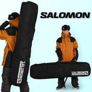 送料無料 SALOMON サロモン ボードケース 2WAY ボードバッグ 149cm 160cm スノーボード 板収納 TRVL BOARD CASE スノボ スノー バッグ BAG 20%off