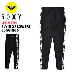 送料無料 ロキシー ROXY ラッシュレギンス レディース FLYING FLOWERS LEGGINGS ブラック 黒 ラッシュガード ラッシュ レギンス UVカット 紫外線対策 サーフィン サーフ ビーチ 海 海水浴 プール rly201028 2020春夏新作 30%off