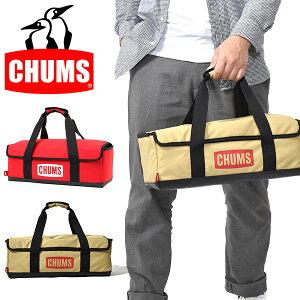 CHUMS チャムス ロゴツールケース 収納バッグ ソフトケース ペグ ハンマー 収納 アウトドア キャンプ BBQ バーベキュー レジャー CH60-3049