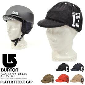 07cc7938b3a キャップ バートン BURTON Player Fleece Cap メンズ レディース フリース キャップ 帽子 ロゴ インナー ビーニー  ニットキャップ