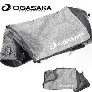 OGASAKA オガサカ ブーツバッグ BOOTS BAG CASE BC-GR ブーツケース スノーボード ブーツ収納 スノー スノボ