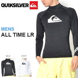 長袖 ラッシュガード QUIKSILVER クイックシルバー メンズ ALL TIME LR ロゴ 水着 UVカット スイムウェア Tシャツ サーフィン ボディボード プール 海水浴 マリンスポーツ アウトドア 40%off