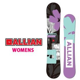 送料無料 ALLIAN アライアン 板 スノー ボード VIVIAN ミッド キャンバー レディース スノーボード フリースタイル ウィンタースポーツ 婦人 142 145 20%off
