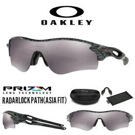 得割30 送料無料 OAKLEY オークリー サングラス Radarlock Path レーダーロック Prizm Black Lens プリズム レンズ 日本正規品 アジアンフィット 眼鏡 アイウェア ランニング マラソン ジョギング サイクリング スポーツ OO9206 4438