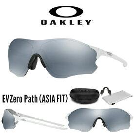 得割30 送料無料 サングラス OAKLEY オークリー EVZero Path イーブイゼロ パス Slate Iridium 眼鏡 アイウェア 日本正規品 oo9313 1038