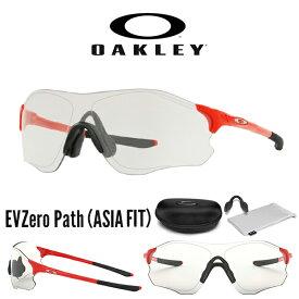 得割30 送料無料 サングラス OAKLEY オークリー EVZero Path イーブイゼロ パス Slate Iridium 眼鏡 アイウェア 日本正規品 ランニング マラソン サイクリング スポーツ oo9313 1938