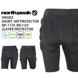 送料無料 メンズ ショート ヒップ プロテクター SHORT HIP PROTECTOR 2層パッド 紳士 スノボ north peak ノースピーク ケツ 尻 パッド スノーボード ウィンタースポーツ