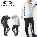 得割30 送料無料 上下セット OAKLEY オークリー メンズ フリース ジャケット パーカー フルジップ ロング パンツ 上下…