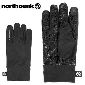 ゆうパケット対応可能!インナーグローブ スマートフォン スマホ タッチパネル対応 手袋 north peak ノースピーク メンズ スキー スノーボード スノボ 得割15
