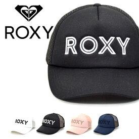 メッシュキャップ ROXY ロキシー レディース GO AHEAD ロゴキャップ ロゴ メッシュ キャップ 帽子 サーフ アウトドア 30%off
