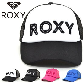 メッシュキャップ ROXY ロキシー キッズ ジュニア 子供 MINI GO AHEAD ロゴキャップ ピンク ホワイト ロゴ メッシュ キャップ 帽子 カジュアル アウトドア 通学 水あそび 熱中症対策 30%off