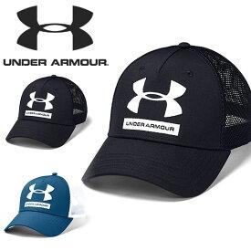 キャップ アンダーアーマー UNDER ARMOUR UA Training Trucker Cap メンズ 帽子 ロゴ ランニング トレーニング ジム テニス ゴルフ 1351417 2020春夏新作