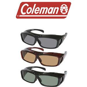 【100円OFFクーポン配布中!】 メガネの上から掛けられるオーバーサングラス 跳ね上げ式 Coleman コールマン 偏光レンズ UVカット 紫外線対策 偏光 サングラス オーバーグラス 眼鏡 メガネ アウ