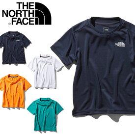 送料無料 紫外線防止 UV キッズ 半袖Tシャツ THE NORTH FACE ザ・ノースフェイス S/S Sunrise Tee ショートスリーブ サンライズ ティー 子供 ntj11915 2020春夏新色