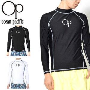 ゆうパケット発送! 大きいサイズ 長袖 ラッシュガード オーシャンパシフィック Ocean Pacific OP メンズ ロゴ ハイネック 水着 UVカット 紫外線対策 サーフィン ボディボード プール リゾート 海