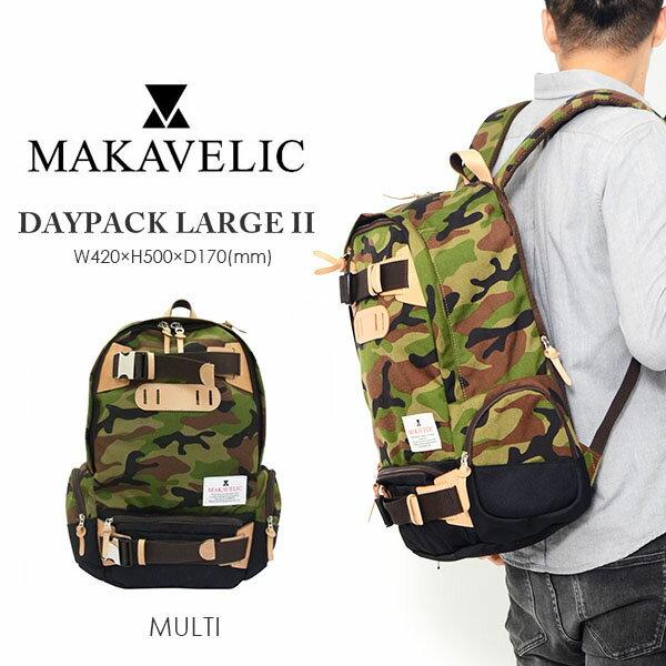 送料無料 バックパック マキャベリック MAKAVELIC DAYPACK LARGE II デイパック ラージ リュックサック リュック メンズ レディース スポーツ カジュアル バッグ カバン かばん 鞄 バッグ BAG