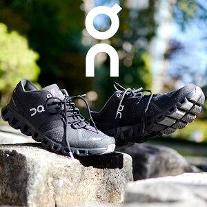 送料無料 ランニングシューズ On オン CLOUD X クラウド エックス メンズ ジョギング マラソン 軽量 靴 スニーカー