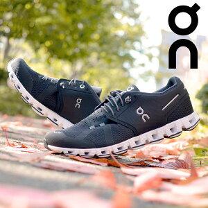 送料無料 ランニングシューズ On オン CLOUD クラウド レディース ジョギング マラソン 軽量 靴 スニーカー 簡単脱着 スリッポン